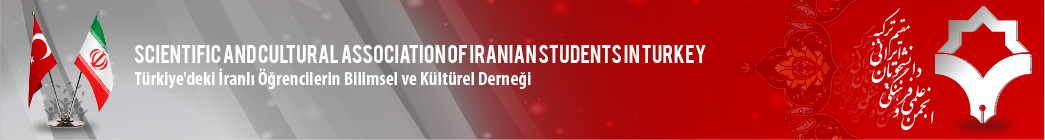 انجمن علمی، فرهنگی و آموزشی دانشجویان ایرانی مقیم ترکیه