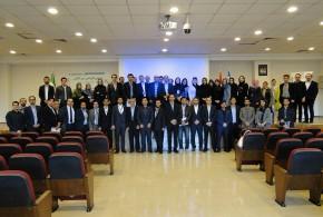 اطلاعیه برگزاری هفتمین دوره همایش علمی بین المللی دانش آموختگان و دانشجویان ایرانی خارج از کشور در ترکیه