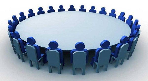 اطلاعیه هشتمین نشست شورای مرکزی انجمن