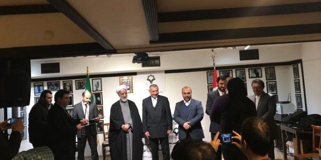 هشتمین نشست سالیانه و هفتمین دوره انتخابات انجمن علمی، فرهنگی و آموزشی دانشجویان ایرانی مقیم ترکیه برگزار گردید