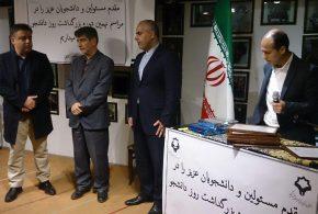مراسم روز دانشجو 97 به همت انجمن علمی و فرهنگی دانشجویان ایرانی مقیم ترکیه برگزار گردید